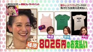 3color-fashion-20140516-026.jpg