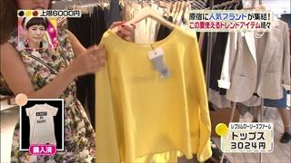 3color-fashion-20140516-034.jpg