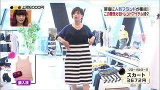 3color-fashion-20140516-039.jpg
