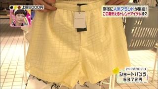 3color-fashion-20140516-047.jpg