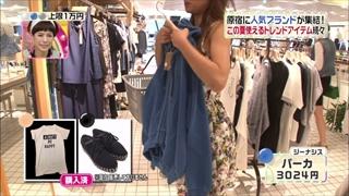 3color-fashion-20140516-054.jpg