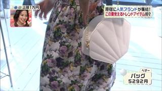 3color-fashion-20140516-056.jpg
