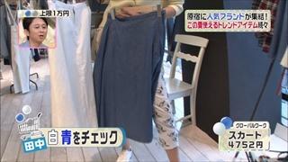 3color-fashion-20140516-061.jpg