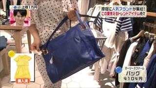 3color-fashion-20140516-065.jpg