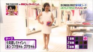 3color-fashion-20140516-069.jpg