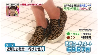 3color-fashion-20140516-074.jpg