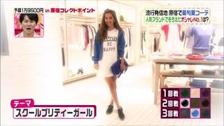 3color-fashion-20140516-076.jpg