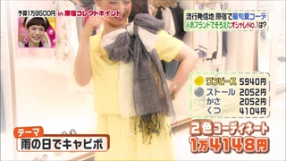 3color-fashion-20140516-081.jpg