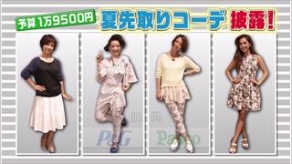 3color-fashion-20140516-085.jpg