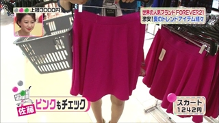 3color-fashion-20140530-019.jpg