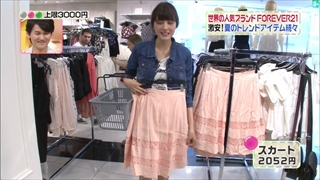 3color-fashion-20140530-020.jpg