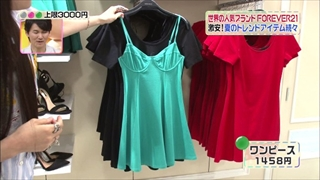 3color-fashion-20140530-027.jpg
