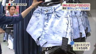 3color-fashion-20140530-036.jpg
