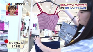 3color-fashion-20140530-056.jpg