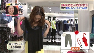 3color-fashion-20140530-064.jpg