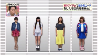 3color-fashion-20140530-078.jpg