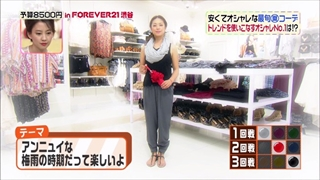 3color-fashion-20140530-079.jpg