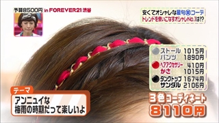 3color-fashion-20140530-083.jpg