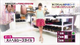 3color-fashion-20140530-084.jpg