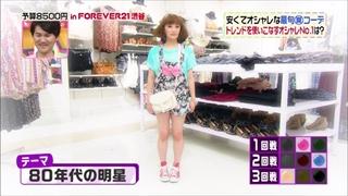 3color-fashion-20140530-087.jpg