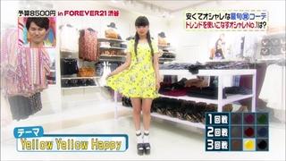 3color-fashion-20140530-091.jpg
