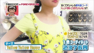 3color-fashion-20140530-093.jpg
