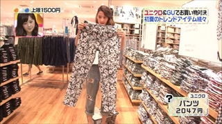 3color-fashion-20140606-006.jpg