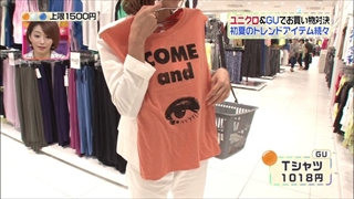 3color-fashion-20140606-010.jpg