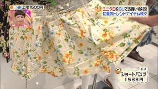 3color-fashion-20140606-011.jpg