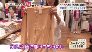 3color-fashion-20140606-012.jpg