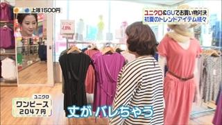 3color-fashion-20140606-017.jpg