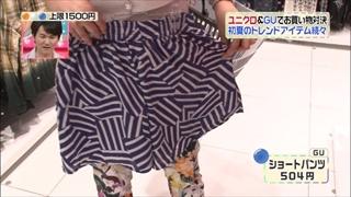 3color-fashion-20140606-019.jpg