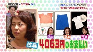 3color-fashion-20140606-023.jpg