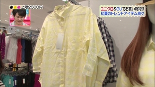 3color-fashion-20140606-027.jpg