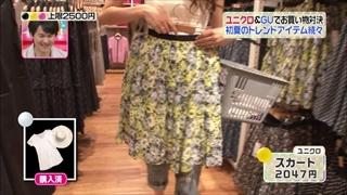3color-fashion-20140606-029.jpg