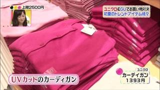 3color-fashion-20140606-030.jpg