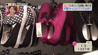 3color-fashion-20140606-035.jpg