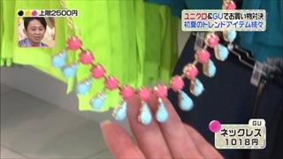 3color-fashion-20140606-040.jpg
