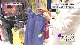3color-fashion-20140606-046.jpg