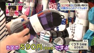 3color-fashion-20140606-056.jpg