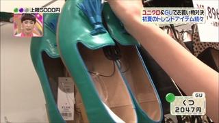 3color-fashion-20140606-059.jpg