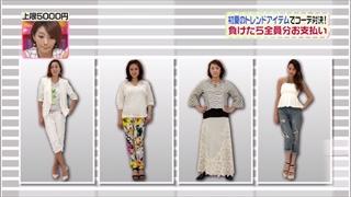3color-fashion-20140606-063.jpg