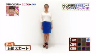 3color-fashion-20140606-064.jpg