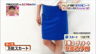 3color-fashion-20140606-065.jpg