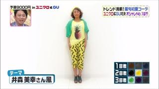 3color-fashion-20140606-066.jpg