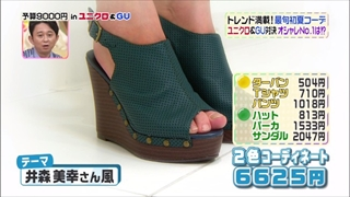 3color-fashion-20140606-067.jpg