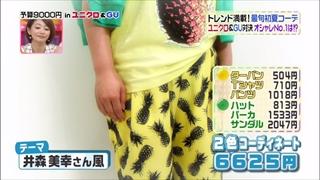 3color-fashion-20140606-068.jpg