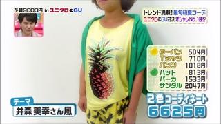 3color-fashion-20140606-069.jpg