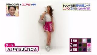 3color-fashion-20140606-071.jpg