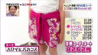 3color-fashion-20140606-073.jpg